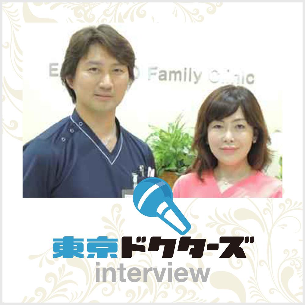 東京ドクターズインタビュー
